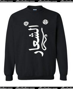 Yung lean-hurt Sweatshirt