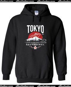 Tokyo Night Hoodie
