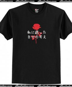 Lost In My Own Thoughts Japanese T-Shirt AI