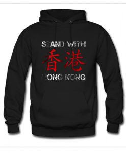 Stand With Hong Kong Hoodie-AI