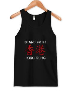 Stand With Hong Kong Tank Top-AI