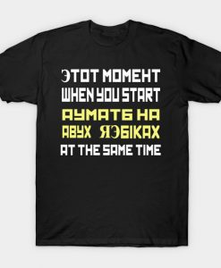 That Moment When You Think In Two Language At The Same Time T-Shirt AI